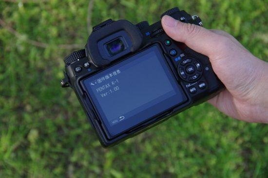 Pentax K-1 camera unboxing7