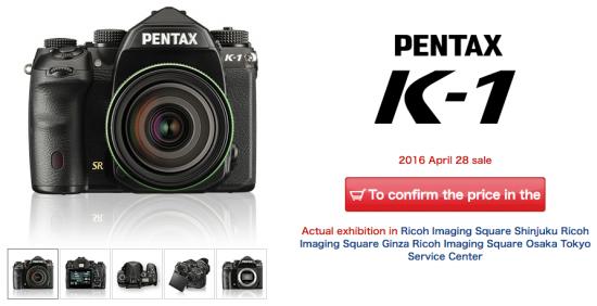 Pentax-K-1-shipping-date