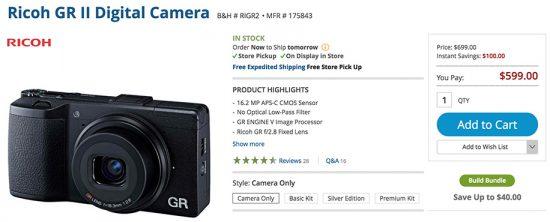 ricoh-gr-ii-camera-price-drop