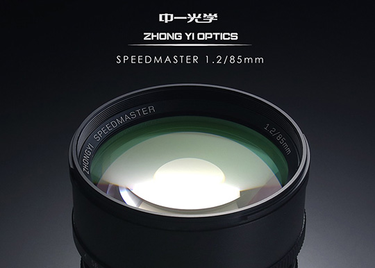 zhong-yi-optics-speedmaster-85mm-f1-2-lens-for-pentax-k-mount