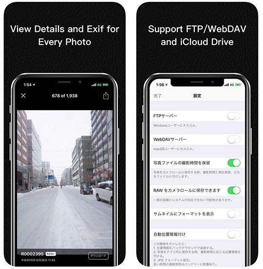 GR Remote Viewer app for Ricoh GRII camera (download JPG