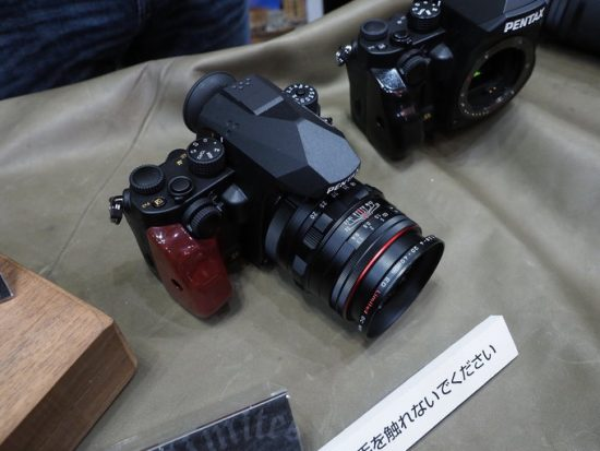 Pentax KP custom limited edition camera
